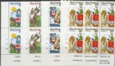 SG 1256a-60 Commemorations set of 5 including pair plate blocks of 6 or 8 (NF1/61)